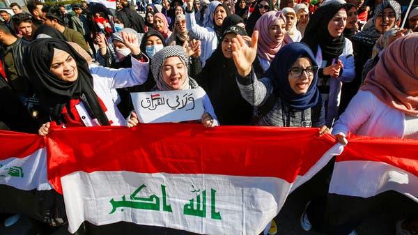اختطاف ناشطة في النجف.. واغتيال ناشط في البصرة