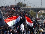عمليات خطف واغتيال الناشطين في العراق مستمرة