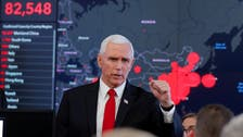 US VP Pence says coronavirus 'relief therapeutics' could be available by summer