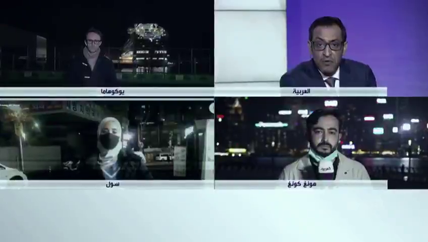 Al Arabiya coronavirus coverage