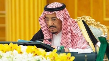 السعودية.. إجراءات احترازية جديدة ومنع التجول يبدأ 3 عصراً