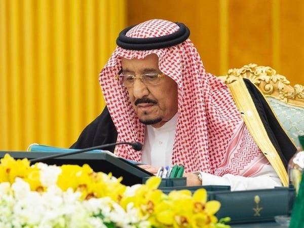 مجلس الوزراء السعودي يبحث إجراءات مواجهة كورونا