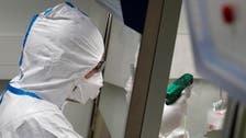 Coronavirus: Dubai says it has carried out full genome sequencing of COVID-19
