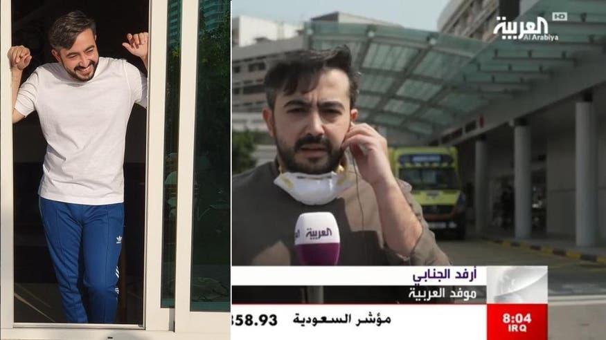 Al Arabiya reporter confined at home after covering coronavirus in Hong Kong