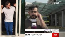 Al Arabiya reporter confined at home after covering coronavirus in Hong Kong