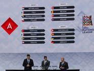 دوري الأمم: البرتغال في مجموعة نارية مع فرنسا وكرواتيا
