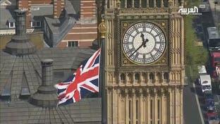 بريطانيا تمهد لاتفاقيات تجارة حرة مع هذه الدول