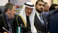 OPEC in talks to win Russian backing for big oil cut amid coronavirus
