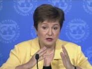 جورجيفا: أزمة كورونا هي الأسوأ منذ الكساد العظيم