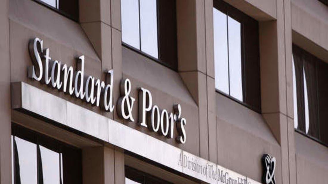 ستاندرد أند بورز: البنوك التونسية قد تفقد ثلثي رأسمالها