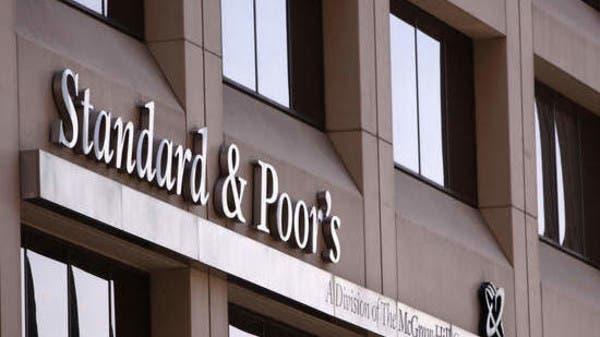 البنوك الأميركية تتحوط بـ 243 مليار دولار لمواجهة خسائر كورونا