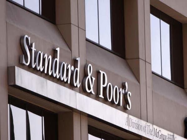ستاندرد آند بورز تتوقع انكماش اقتصاد أبوظبي 7.5% والبحرين 5%