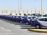 السعودية.. تدشين أكبر مركز لتعليم القيادة للنساء في المنطقة