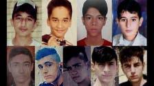 تقرير حقوقي: إيران قتلت 23 طفلاً خلال احتجاجات نوفمبر