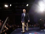 بلومبرغ ينسحب من سباق الرئاسة الأميركية ويدعم بايدن