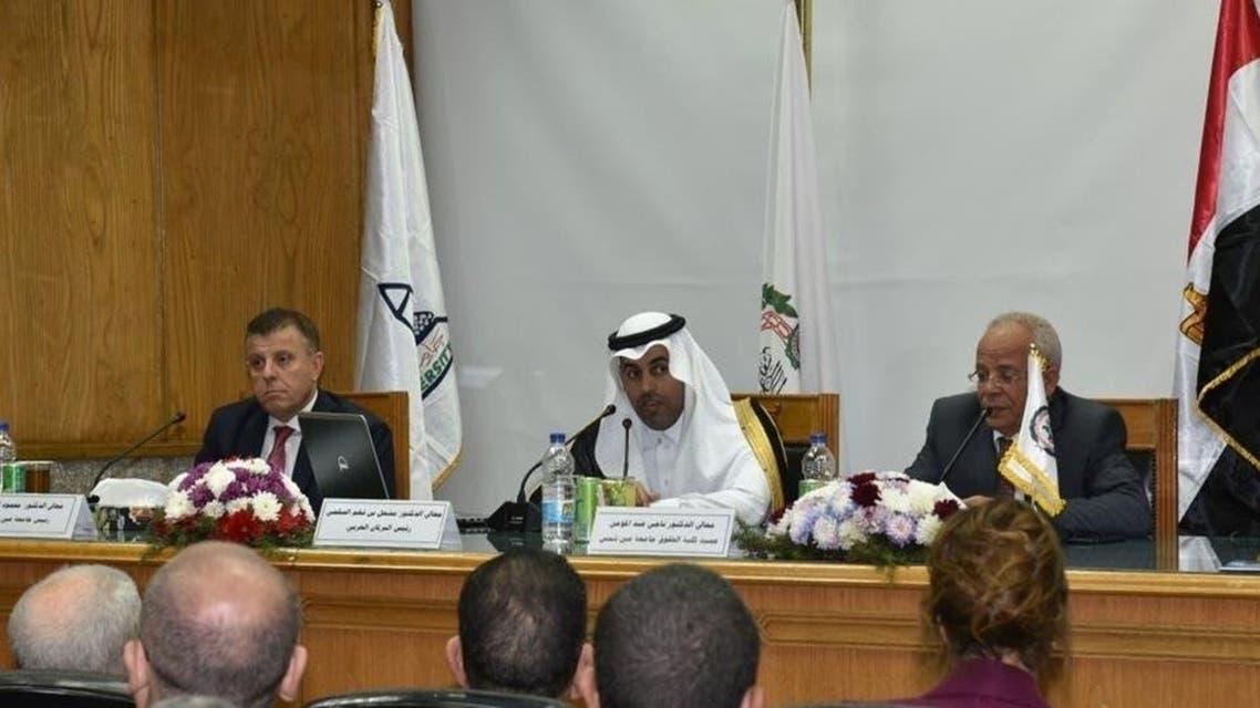 Arab parliment