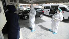 Bahrain confirms its first case of patient recovering from the coronavirus