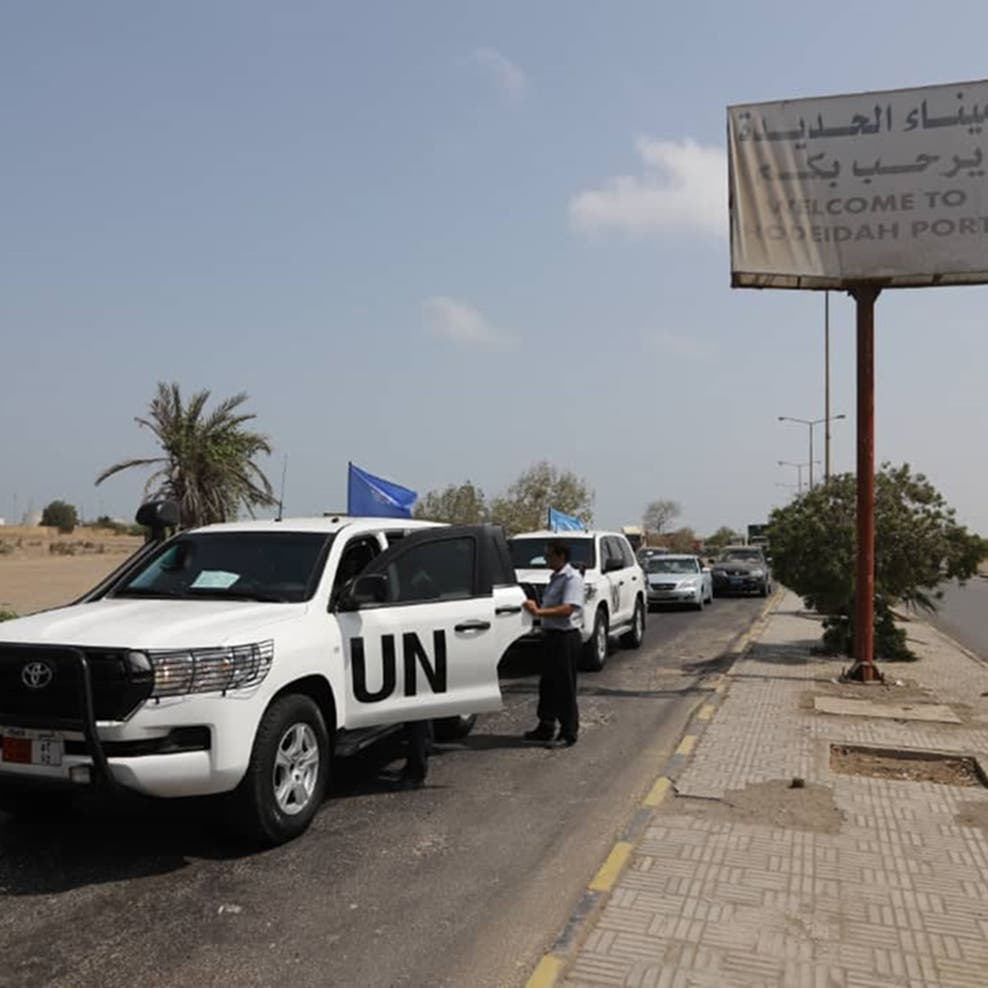جوها: إعادة الانتشار في الحديدة مفتاح السلام الدائم باليمن