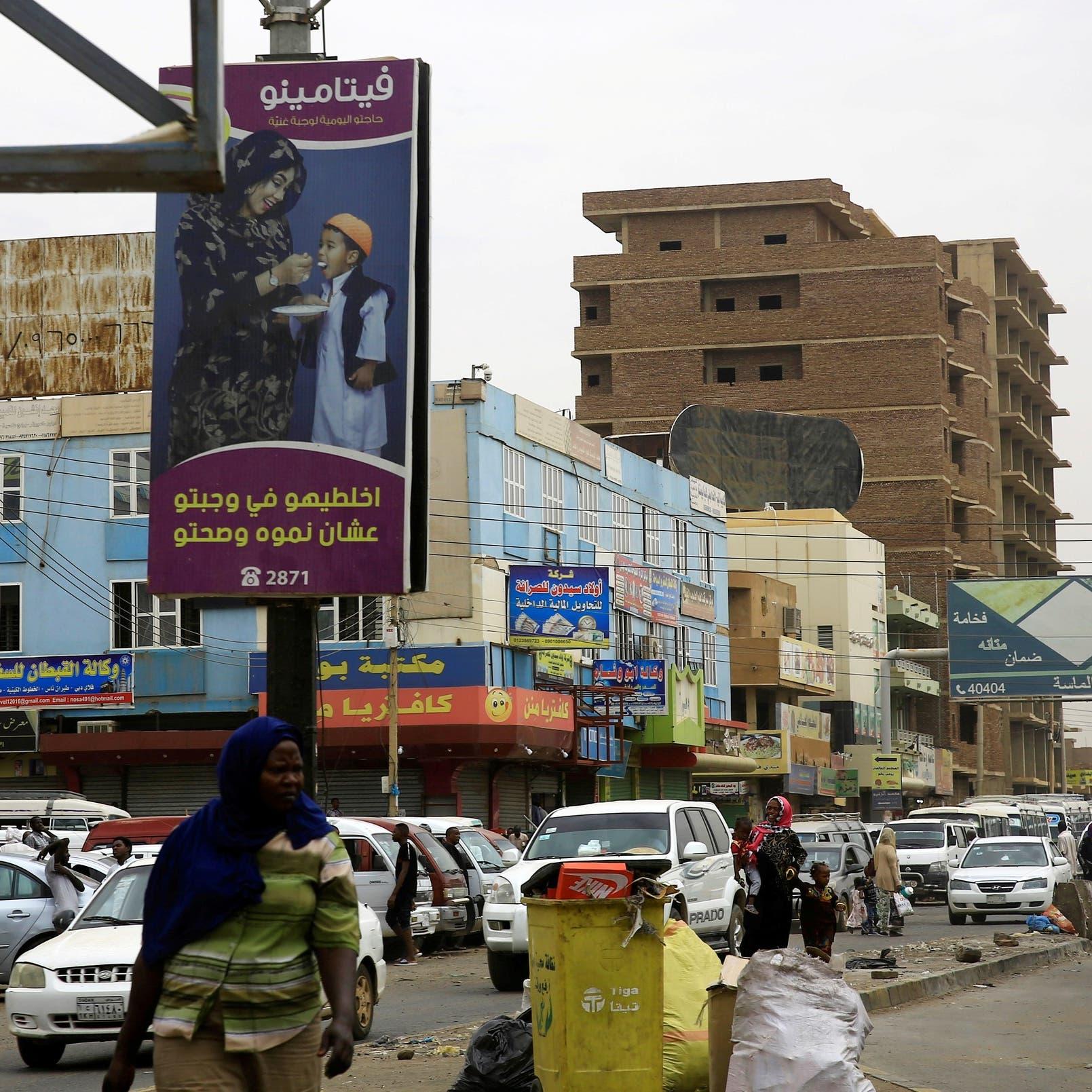 قفزة كبرى بمعدل التضخم في السودان