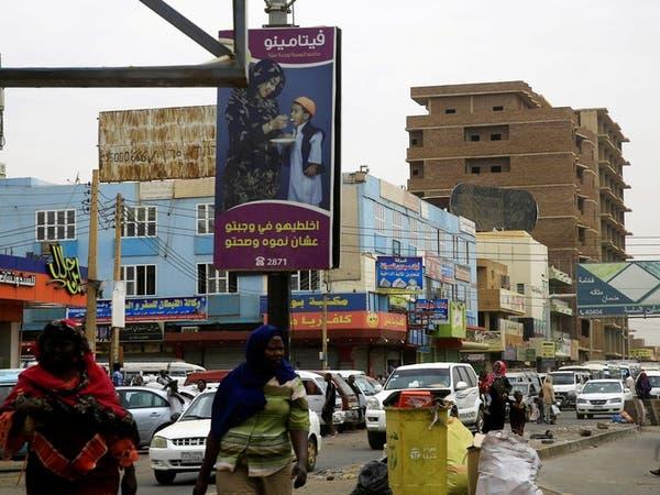 أميركا ترفع العقوبات الاقتصادية عن السودان