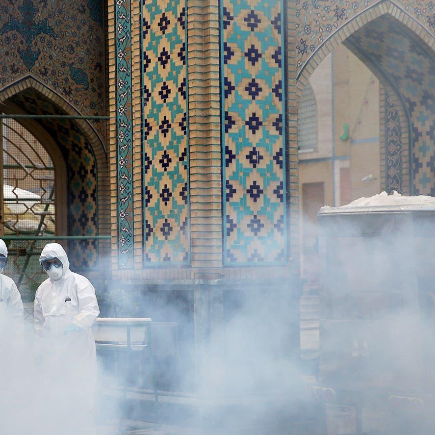 إعلام إيراني: وفيات كورونا 483.. والفيروس يصل لحوزة قم