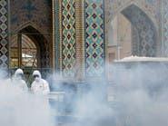برلماني إيراني: منظمة الخطوط الجوية تسببت بدخول كورونا