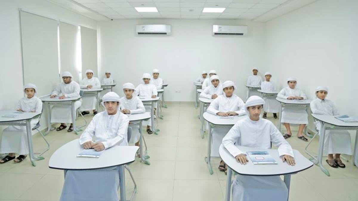 Coronavirus: UAE launches 'Welcome My School' initiative as school year starts thumbnail