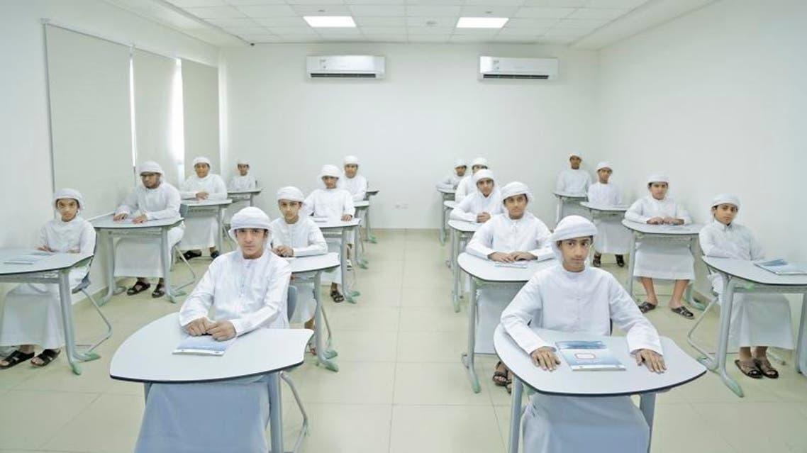 UAE Ministry of Education school in Dubai, Abu Dhabi (UAE Ministry of Education)