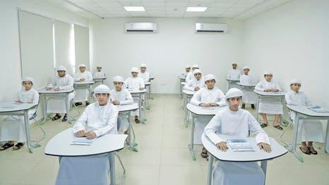 Coronavirus Uae Studies Reopening Schools Universities Issues Covid 19 Regulations Al Arabiya English