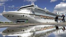 Thousands stranded on cruise ship off California coast amid coronavirus fears