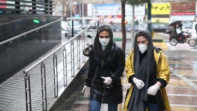 صحيفة أميركية: إيران مسؤولة عن نقل كورونا لدول الجوار