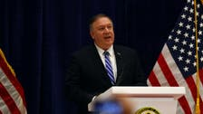 Pompeo: US welcomes apparent consensus on forming a government in Iraq