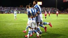 سوسييداد يهزم ميرانديس ويبلغ نهائي كأس إسبانيا