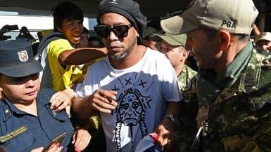 التزوير يوقع رونالدينيو في قبضة سلطات باراغواي