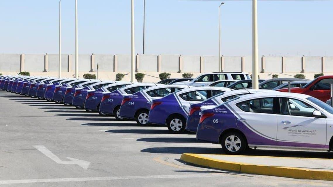 KSA: Driving School