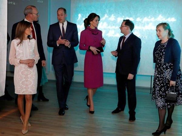 إطلالات كايت في إيرلندا تستحضر طيف الأميرة ديانا