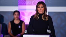 First lady Melania Trump on rare fundraising foray into 2020 campaign