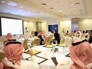 """""""سلام"""" يواصل إعداد الشباب السعودي للتواصل العالمي"""
