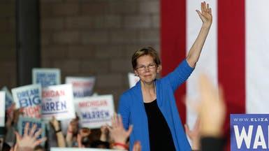 بعد صدمة ماساتشوستس.. إليزابيث وارن تنسحب من سباق الرئاسة