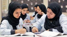 Coronavirus: Abu Dhabi announces new guidelines for schools to reopen