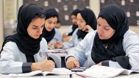 Abu Dhabi Asks Teachers To Stay In Uae During Holidays Amid Coronavirus Adek Al Arabiya English