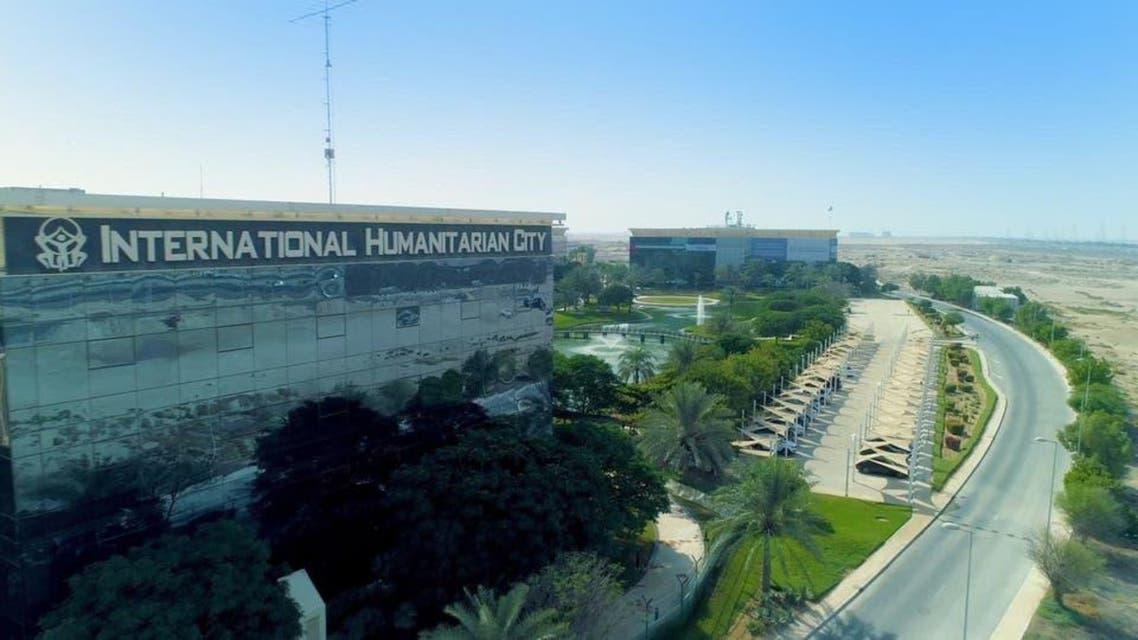 International Humantarian City
