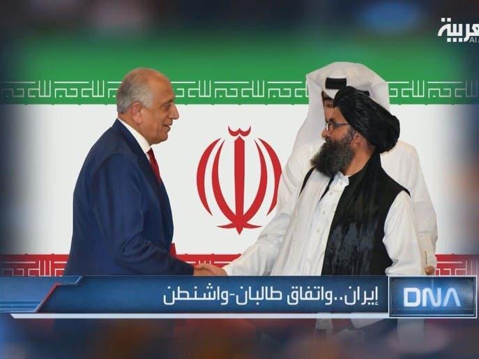 DNA | إيران.. واتفاق طالبان-واشنطن...