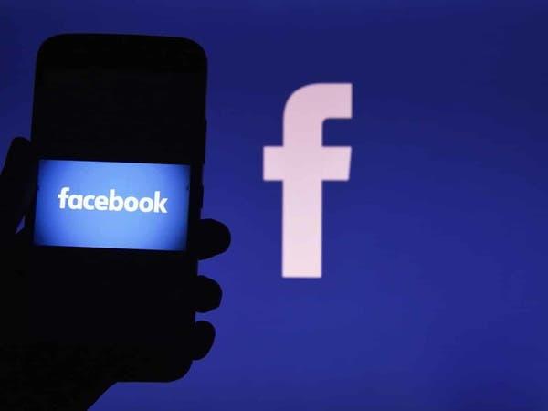 كيف حذفت 6.6 مليار حساب مزيف؟.. فيسبوك تكشف