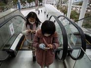 اليابان تحارب كورونا بحظر دخول مواطني 73 دولة