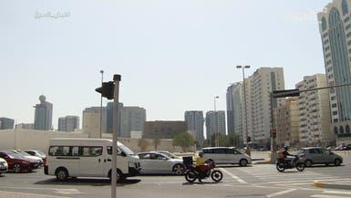لماذا لم ترحب موديز بمبادرة مصرف الإمارات المركزي؟