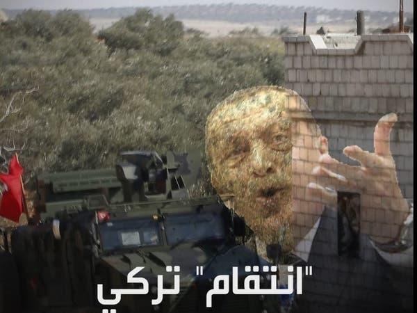 مشاهد مروعة لضرب وركل من قبل الجنود  الأتراك لأسرى النظام بإدلب
