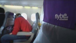 شركات الطيران.. في هبوط!