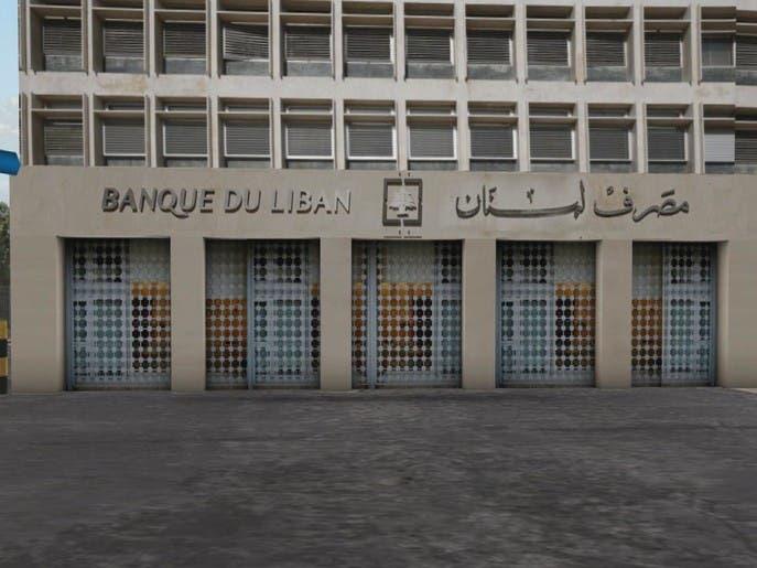 هل تأخر لبنان عن إعلان خطة إعادة هيكلة ديونه؟