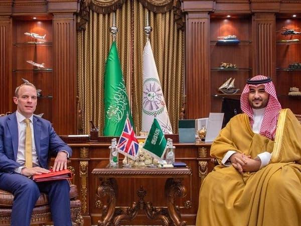 نائب وزير الدفاع السعودي يلتقي وزير خارجية بريطانيا
